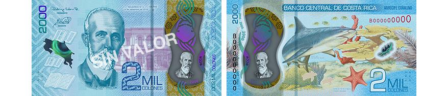 2000 bill